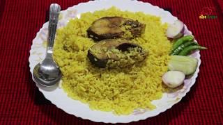 পদ্মা পাড়ের ইলিশ খিচুড়ি রেসিপি   Bengali Authentic Ilish Khichuri Recipe Wtihout Dal