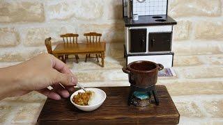 Mini Food Curry 食べれるミニチュア カレーライス thumbnail