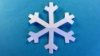 Schneeflocken basteln - Weihnachtsdeko basteln - DIY Weihnachten - Weihnachtsbasteln