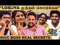 Kavin அம்மா Bigg Boss பார்த்துட்டு சொன்ன விஷயம் - Kavin Family's Shocking Reaction!