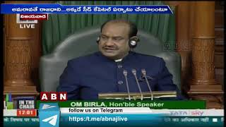 BJP Breaks For CM YS Jagan Decision Over Legislative Abolish  | AP Latest News | ABN Telugu