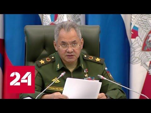 Россия рассматривает обеспечение военной безопасности Белоруссии в числе приоритетных задач