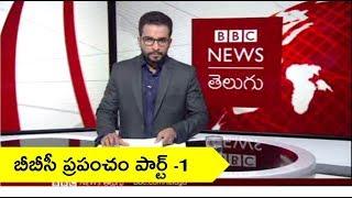 India –Sri Lanka fishermen issue –Ground report: BBC Prapancham with Venkat Raman(BBC News Telugu)
