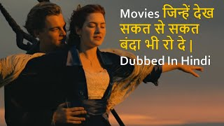 Top 10 Best Heart Touching Movies Dubbed In Hindi Tough Guy May Cry