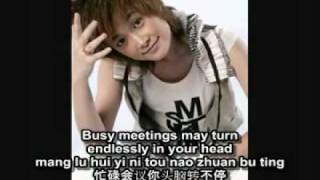 [eng sub]       See You At The Next Intersection (new catchy Chris Lee Li Yuchun song).flv
