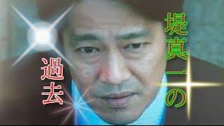 映画『プリンセス トヨトミ』で共演した、俳優堤真一さんと綾瀬はるかさ...
