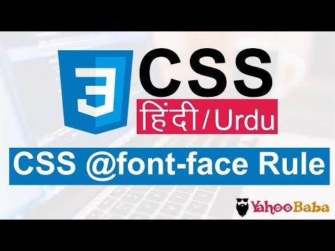 CSS @font-face Rule Tutorial In Hindi / Urdu