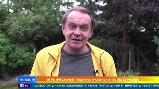"""Игра престолов"" возглавила битву сериалов с фильмами за зрителя"