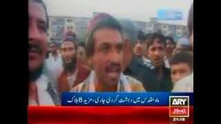 Gangsters of ANP Land grabber Jannat Gul open fire on shopkeepers in an extortion dispute