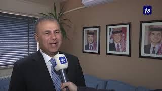 السياحة العلاجية في الأردن بين الواقع والتحديات والحاجة لمأسسة العمل بالقطاع - (11-2-2019)