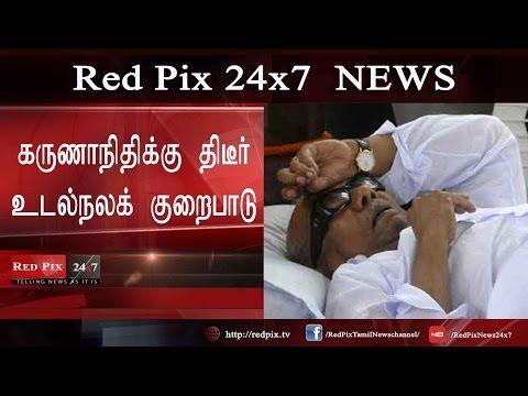 Karunanidhi Is ill Due to Medicine Allergy