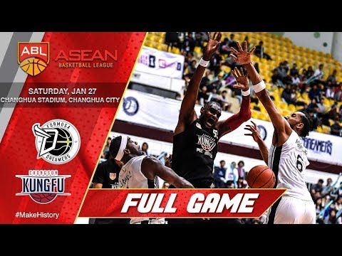 Formosa Dreamers vs Chong Son Kung Fu Basketball Club | LIVE NOW | 2017-2018 ASEAN Basketball League