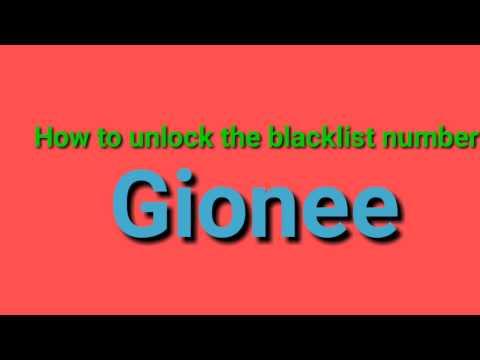 How to blacklist numbers and unlock blacklist numbers in Gionee mobile tutorial