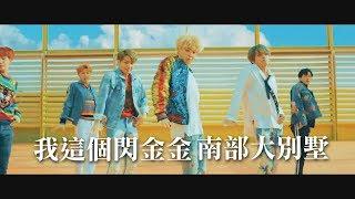 figcaption 【董默空耳】BTS - DNA 注意你哥