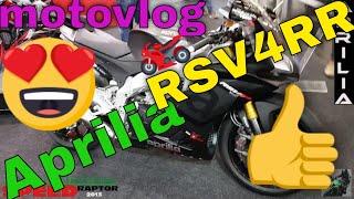 Обзор мотоцикла Aprilia RSV4RR / МОТОВЕСНА  IMOT 2016
