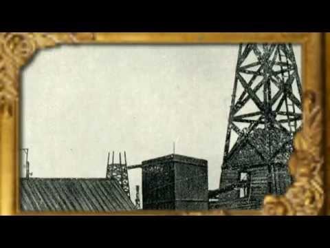 Старый Ишимбай