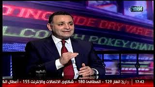الناس الحلوة | اضرار الشيشة الالكترونية والتدخين على الأسنان مع دكتور أحمد الحبشى