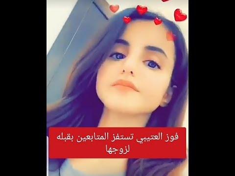 عمر فوز العتيبي