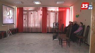 Старые добрые фильмы показывают бесплатно в ретро кинозале в Череповце