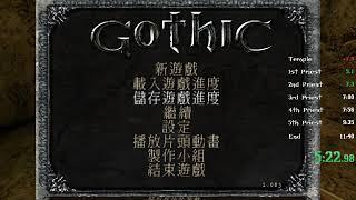 Gothic Speedrun in 11:03.73 (Chinese version)