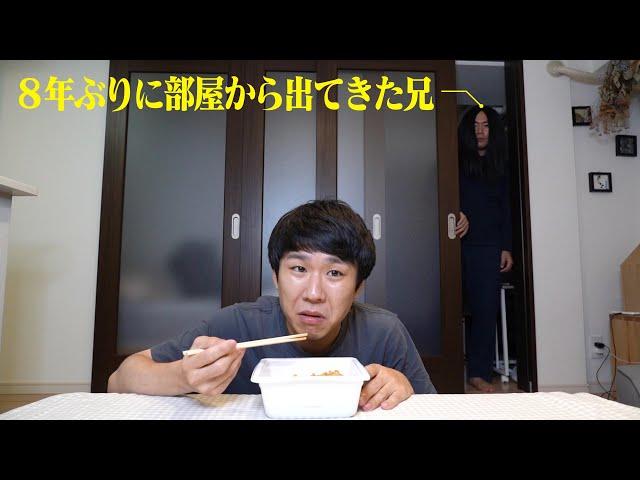 【ハナコ】#53「兄弟YouTuber ①」(HANACONTE)