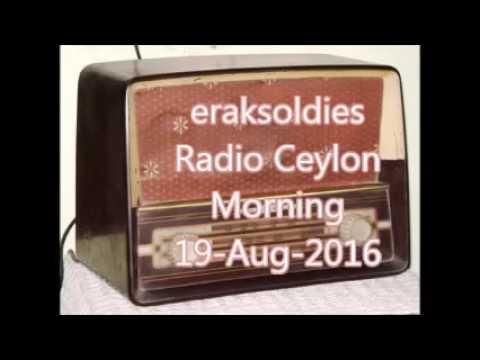 Radio Ceylon 19-08-2016~Friday Morning~02 Manoranjan - Farida & Mohammad Rafiq Ansari