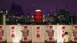 ISLE OF DOGS Motion Poster