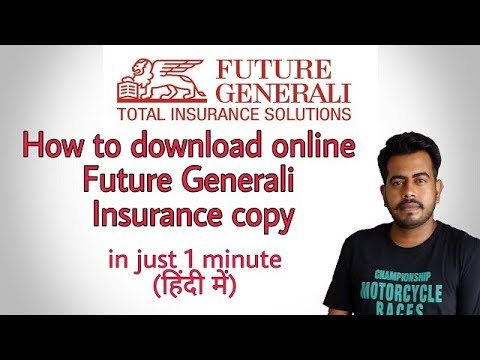 how to download Future Generali insurance policy copy online