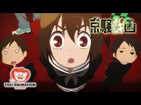「京騒戯画」の参照動画