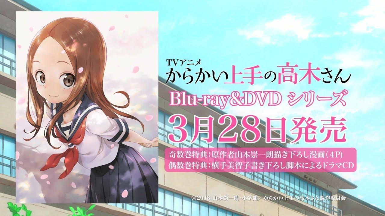Karakai Jouzu no Takagi-san' Season 2 Release Date: Anime