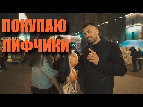 СНИМАЛИ ЛИФЧИК ПРЯМО