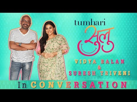 Tumhari Sulu | Vidya Balan | Box Office India