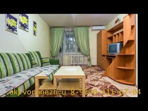 Квартира на сутки Воронеж. Квартира на сутки по ул.Старых Большевиков д.92а