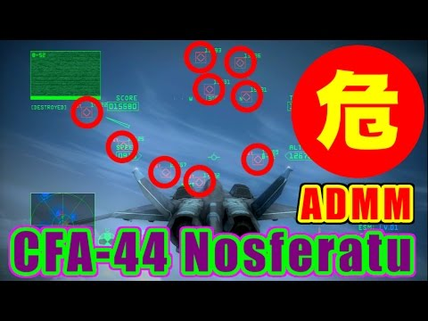 CFA-44(Nosferatu,ノスフェラト)の購入と使用 - ACECOMBAT6 [USB3HDCAP,StreamCatcher]