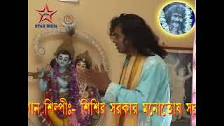Folk Songs By Star India (Kalyan Ganguly)