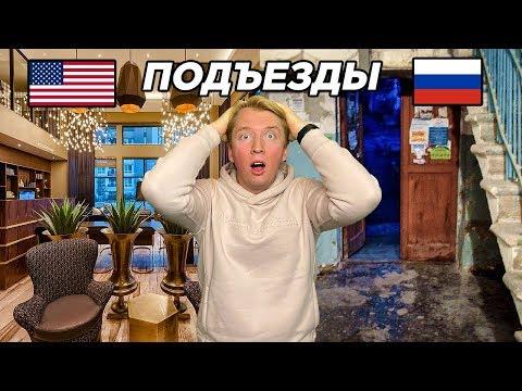 ГЛАВНОЕ ОТЛИЧИЕ США ОТ РОССИИ