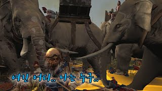 [로마 토탈워 2] 셀레우코스 연재 10편 / 코끼리는…