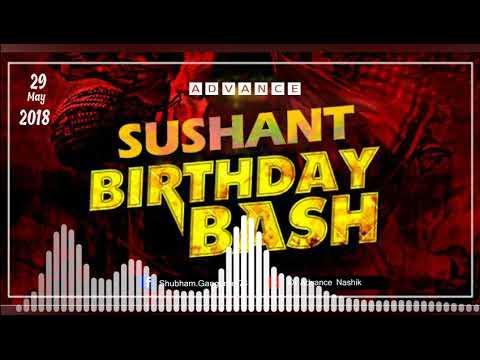 Birthday Aahe Bhavacha New DJ Shubham Song [Dj Advance Nashik]