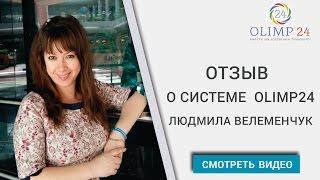 Отзыв о SeoProfy System - Антон Воронюк (Web-Promo, WebPromoExperts)