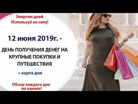 dengomir ru займ на карту заявка на потребительский кредит почта банк