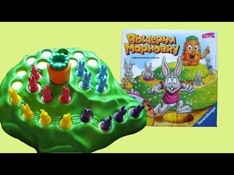 Обзор игры Ravensburger Выдерни морковку | Game Ravensburger Funny Bunny