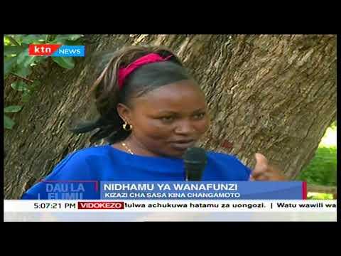 Je, adhabu ya viboko irejeshwe? (Sehemu Ya Kwanza) |DAU LA ELIMU