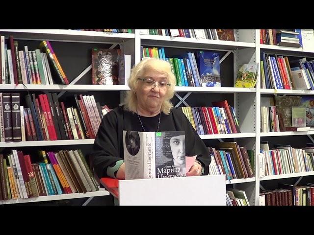 Изображение предпросмотра прочтения – ЛюдмилаКолосова читает произведение «Легкомыслие - милый грех» М.И.Цветаевой