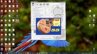 Создание и добавление новых материалов в программу К3 Коттедж 5 5