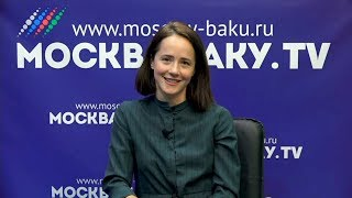 Актриса Ольга Лерман: Я не коренная азербайджанка, но Азербайджан – это моя родина