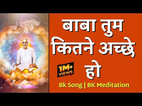 01 Baba Tum Kitne Ache Ho || Hindi Video Song || Brahma Kumaris