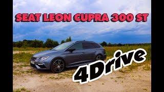 Seat Leon Cupra 300 ST 4Drive | Interview | Zeitenmessung