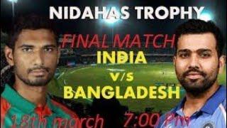 India vs Bangladesh Final match  nidahas trophy 2018 || Final T20match team announced  18 march