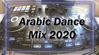 Arabic Dance Mix #2 2020 | Dj Mix 2020 | Mixed By MiniB | ميكس عربي رقص ريمكسات Arabic Mix
