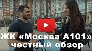 видео MR Group – в топ-3 девелоперов по продажам жилья в Москве